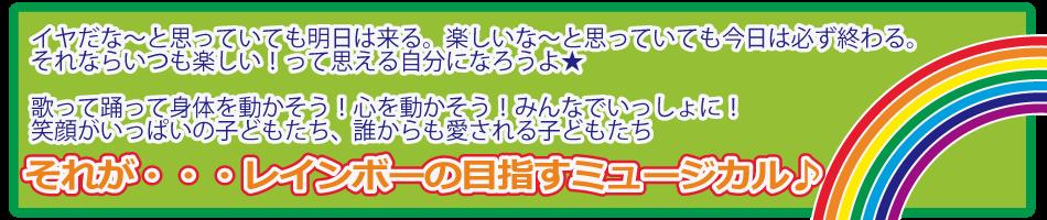 banner_top_kotoba